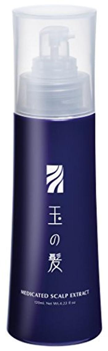 支店先生安心玉の髪 薬用養毛エキス 120mL