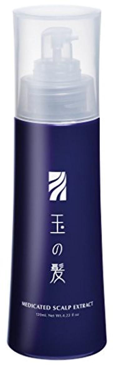 所得リース研磨玉の髪 薬用養毛エキス 120mL