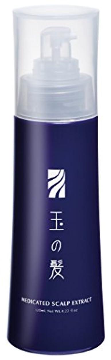 肝サスペンションラダ玉の髪 薬用養毛エキス 120mL