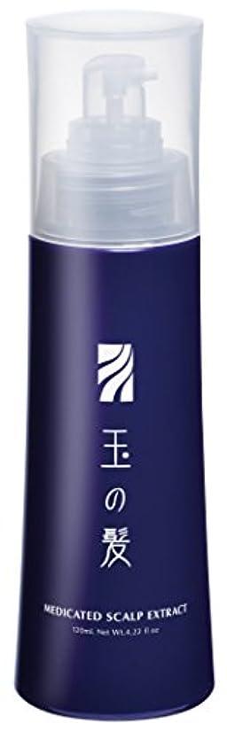 アナウンサー支払う冷淡な玉の髪 薬用養毛エキス 120mL