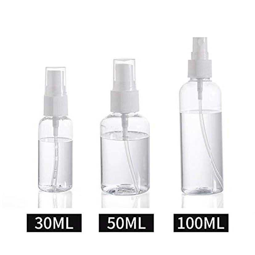資本ほとんどの場合慰め30ml / 50ml / 100ml スプレーボトル 小分けボトル 詰め替え シャンプー クリーム 化粧品