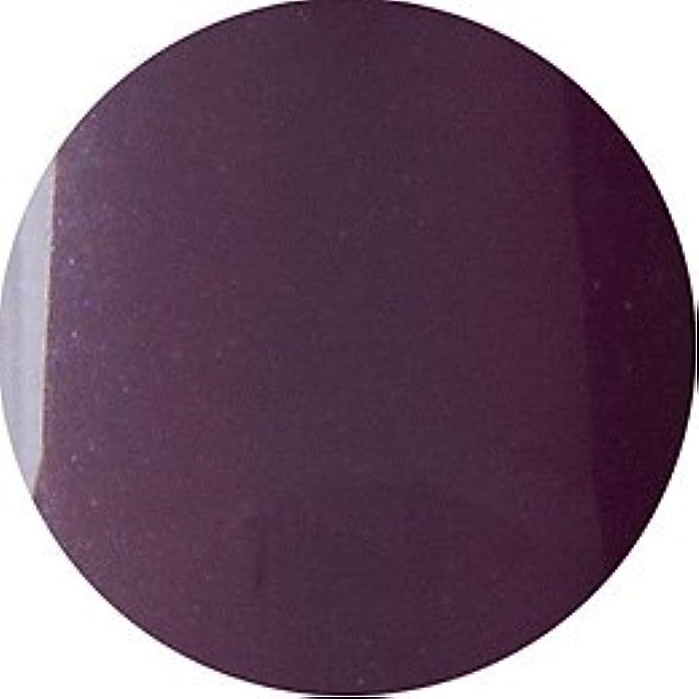 表現マティス残るCND シェラック UVカラーコート7.3ml 524 ロックロイヤリティー