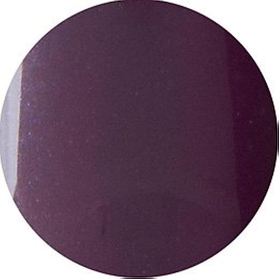 略すプレビスサイト区別するCND シェラック UVカラーコート7.3ml 524 ロックロイヤリティー