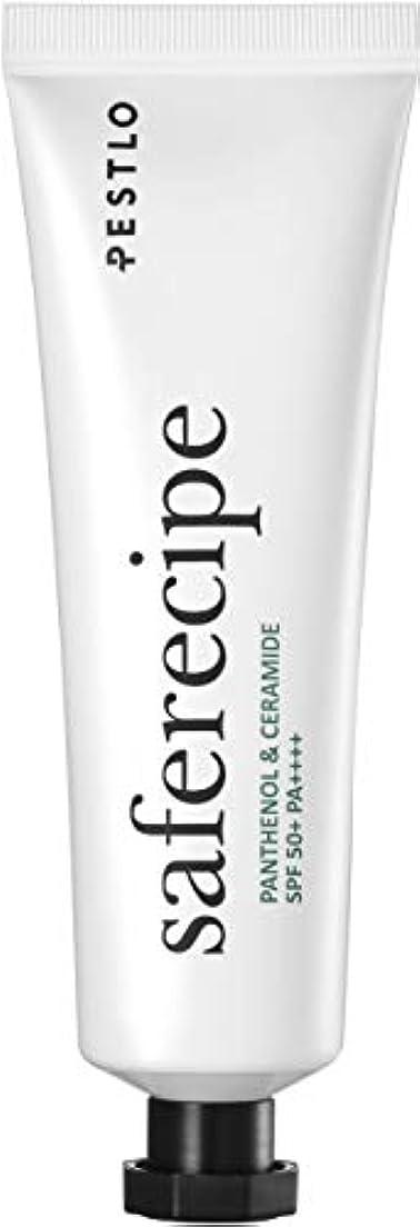 奨励します拍車三番Pestlo Safe Recipe 【ペスロ セーフ レシピ】サンエッセンス UVカット 日焼け止め - ナチュラルフェイシャルサンスクリーンモイスチャライザー SPF50+ PA++++ 低刺激 韓国コスメ 化粧品 50ml