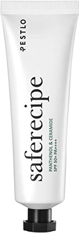 バング囲む広告Pestlo Safe Recipe 【ペスロ セーフ レシピ】サンエッセンス UVカット 日焼け止め - ナチュラルフェイシャルサンスクリーンモイスチャライザー SPF50+ PA++++ 低刺激 韓国コスメ 化粧品 50ml