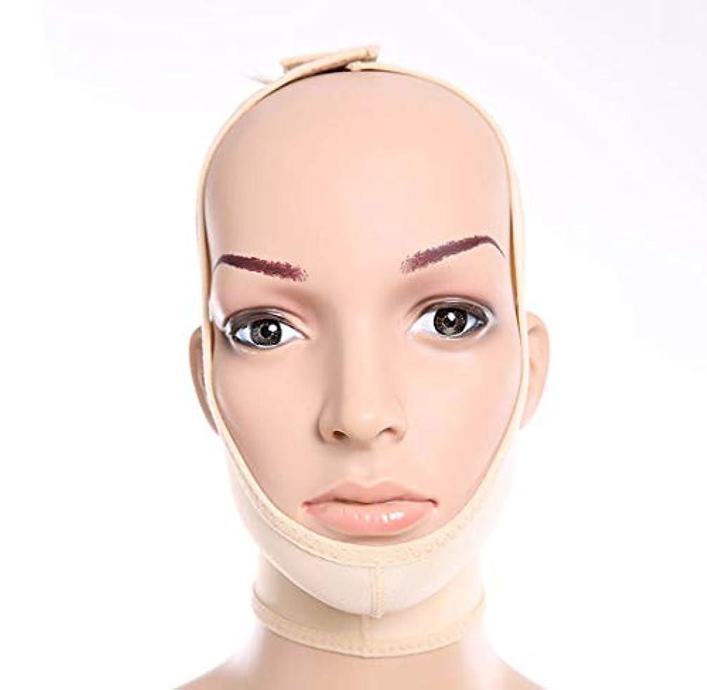 獣倒産理容室GLJJQMY 顔と首リフト減量術後弾性スリーブジョーフェイスアーティファクトVフェイスフェイシャルビームダブルチンシンフェイスウィッグ 顔用整形マスク (Size : M)