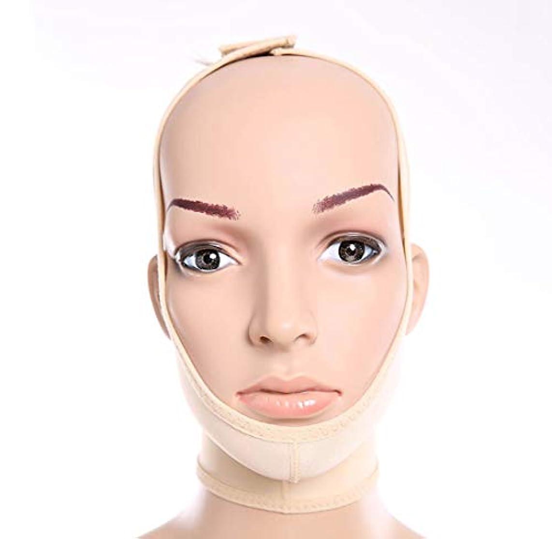 余暇省略ロックGLJJQMY 顔と首リフト減量術後弾性スリーブジョーフェイスアーティファクトVフェイスフェイシャルビームダブルチンシンフェイスウィッグ 顔用整形マスク (Size : XS)
