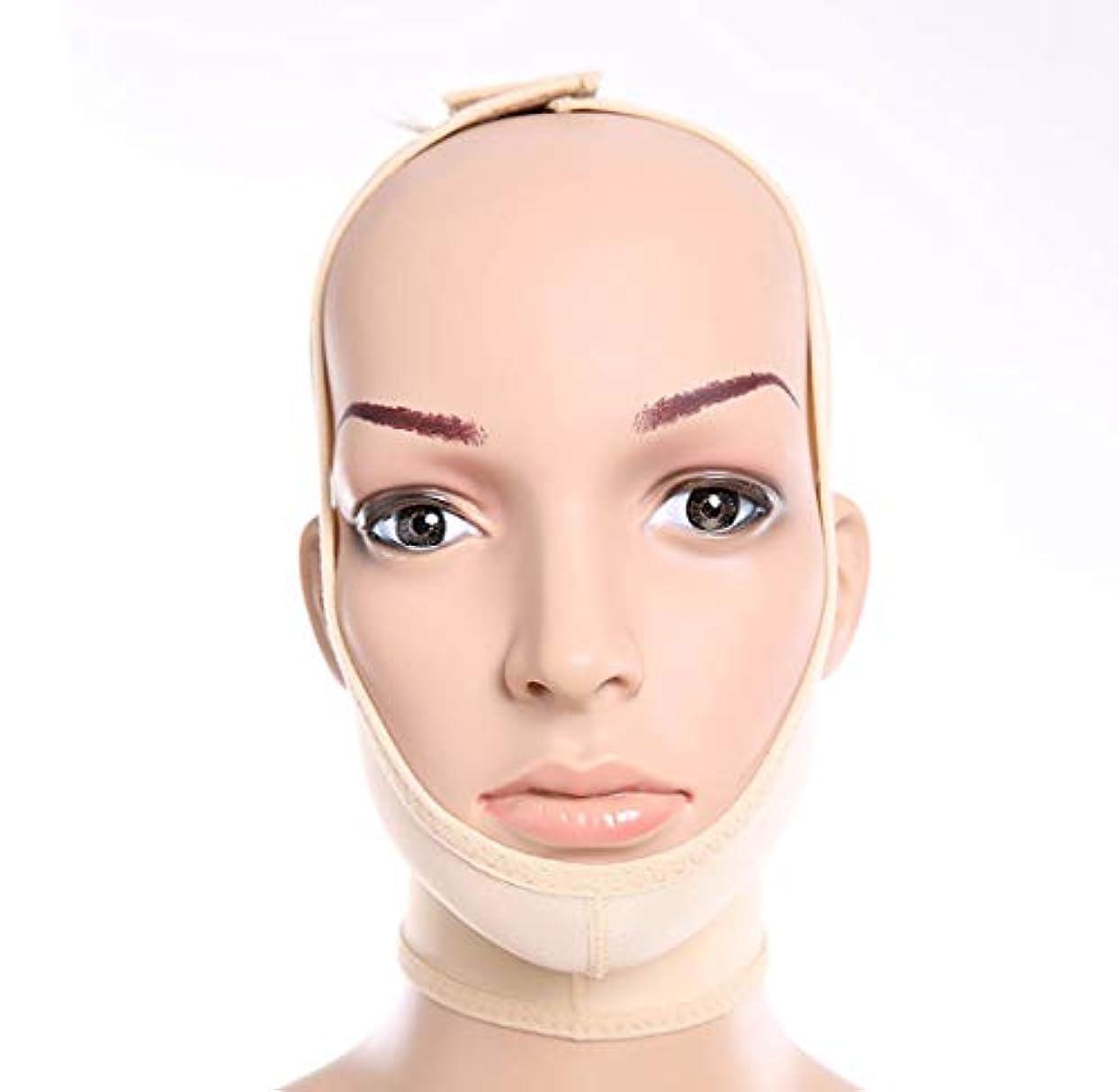 ペンフレンドなめらかな比類なきGLJJQMY 顔と首リフト減量術後弾性スリーブジョーフェイスアーティファクトVフェイスフェイシャルビームダブルチンシンフェイスウィッグ 顔用整形マスク (Size : XS)