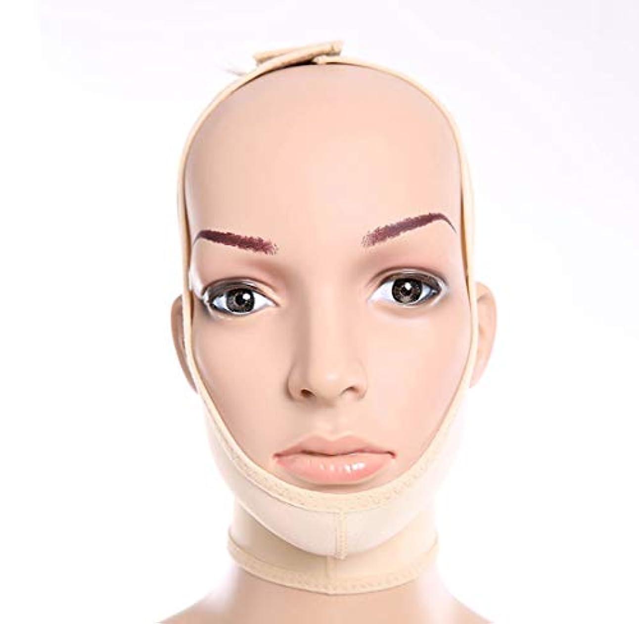 中級挽く記念日GLJJQMY 顔と首リフト減量術後弾性スリーブジョーフェイスアーティファクトVフェイスフェイシャルビームダブルチンシンフェイスウィッグ 顔用整形マスク (Size : XS)