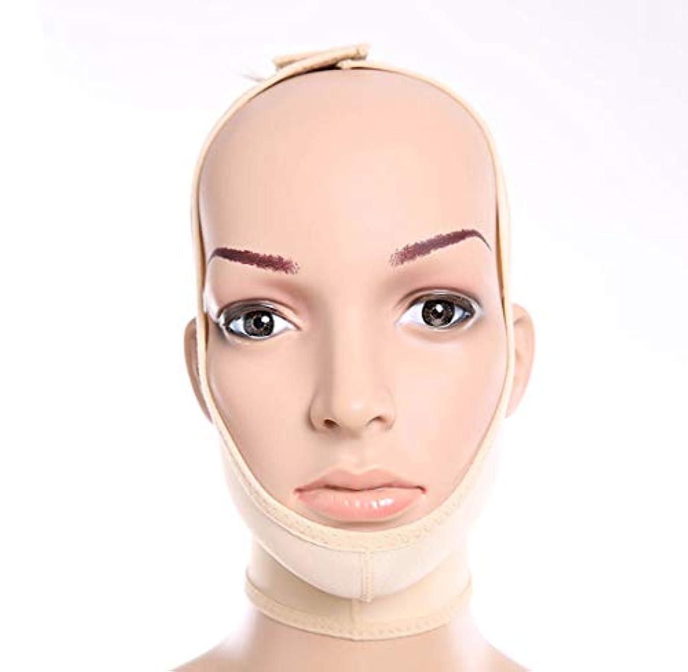 北西戦略八GLJJQMY 顔と首リフト減量術後弾性スリーブジョーフェイスアーティファクトVフェイスフェイシャルビームダブルチンシンフェイスウィッグ 顔用整形マスク (Size : XS)