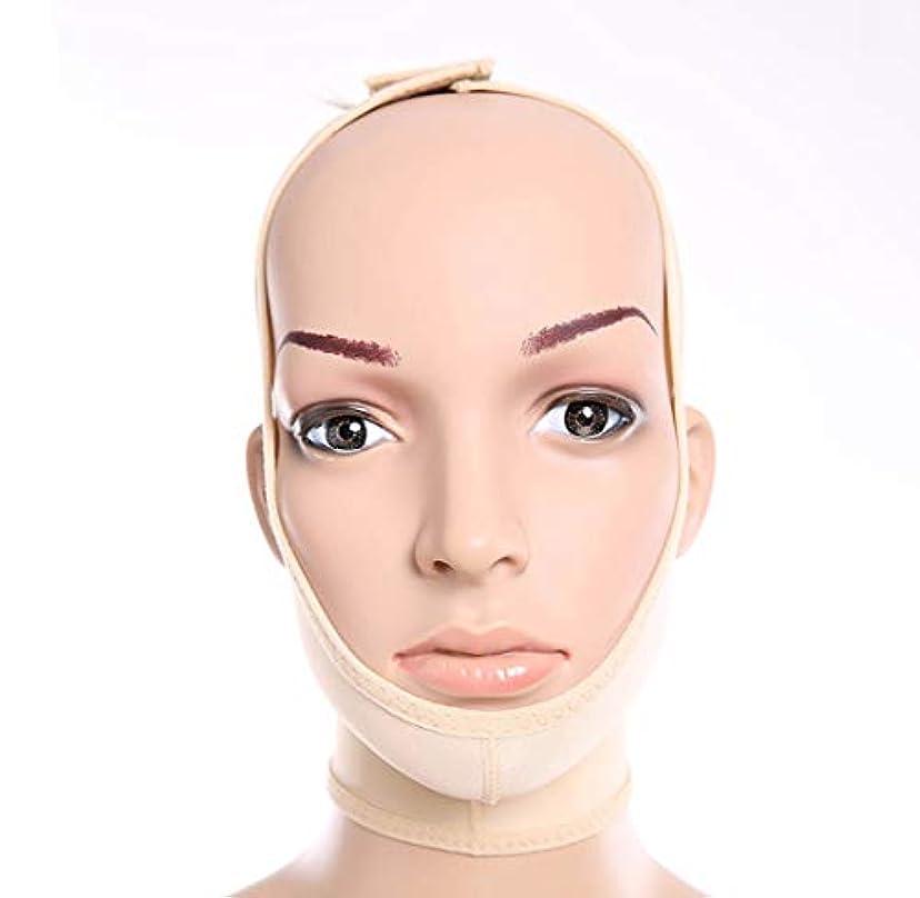 脚本肌寒いバルコニーGLJJQMY 顔と首リフト減量術後弾性スリーブジョーフェイスアーティファクトVフェイスフェイシャルビームダブルチンシンフェイスウィッグ 顔用整形マスク (Size : XS)