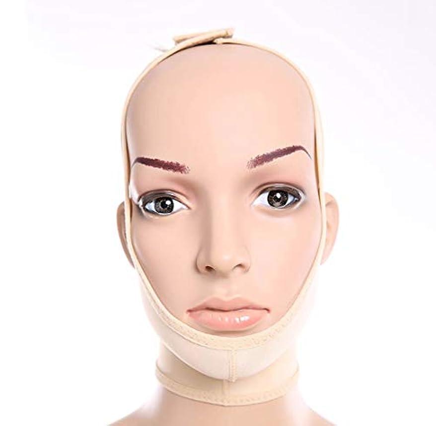 嫉妬作曲家セクタXHLMRMJ 顔と首のリフト、減量術後弾性スリーブジョーセット顔アーティファクトv顔顔面バンドルダブルあご薄い顔かつら (Size : XS)