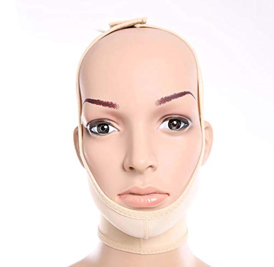 通訳尊敬枯渇するXHLMRMJ 顔と首のリフト、減量術後弾性スリーブジョーセット顔アーティファクトv顔顔面バンドルダブルあご薄い顔かつら (Size : XS)