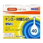 【第2類医薬品】ハピコム ケンエー浣腸S40 40g×5個入