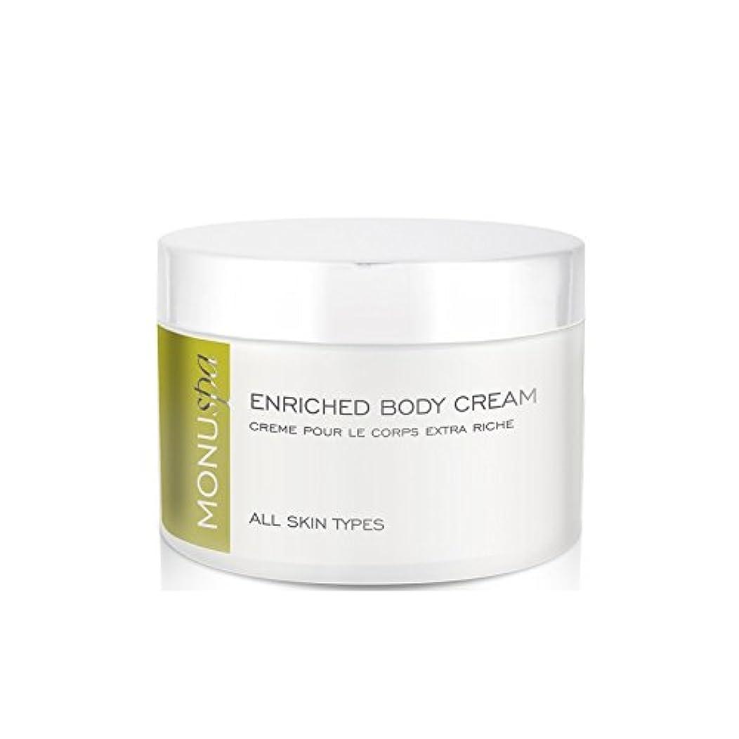 悪党貫通する泣くMONUspa Enriched Body Cream 200ml (Pack of 6) - 濃縮ボディクリーム200ミリリットル x6 [並行輸入品]