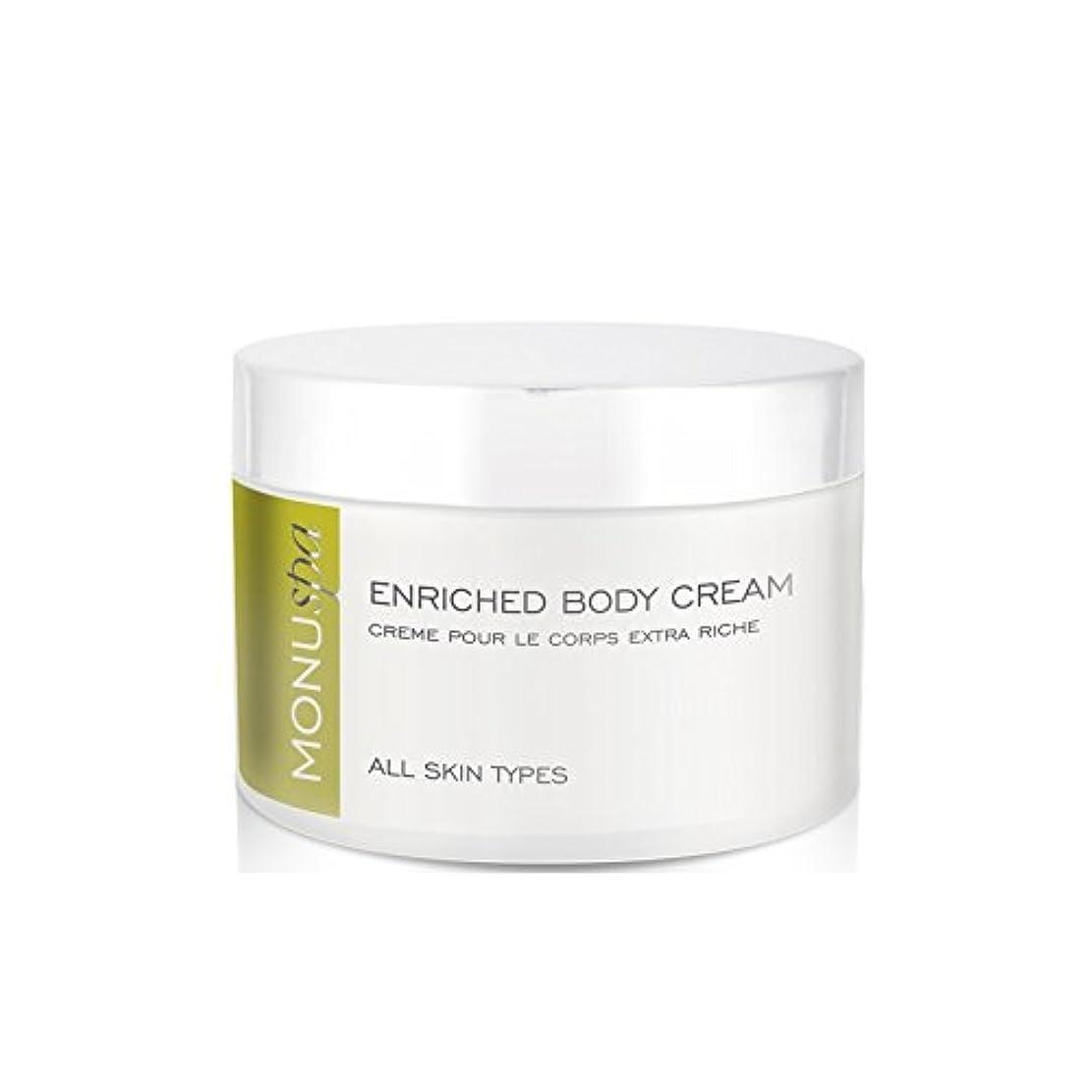 可聴タイプライタードア濃縮ボディクリーム200ミリリットル x4 - MONUspa Enriched Body Cream 200ml (Pack of 4) [並行輸入品]