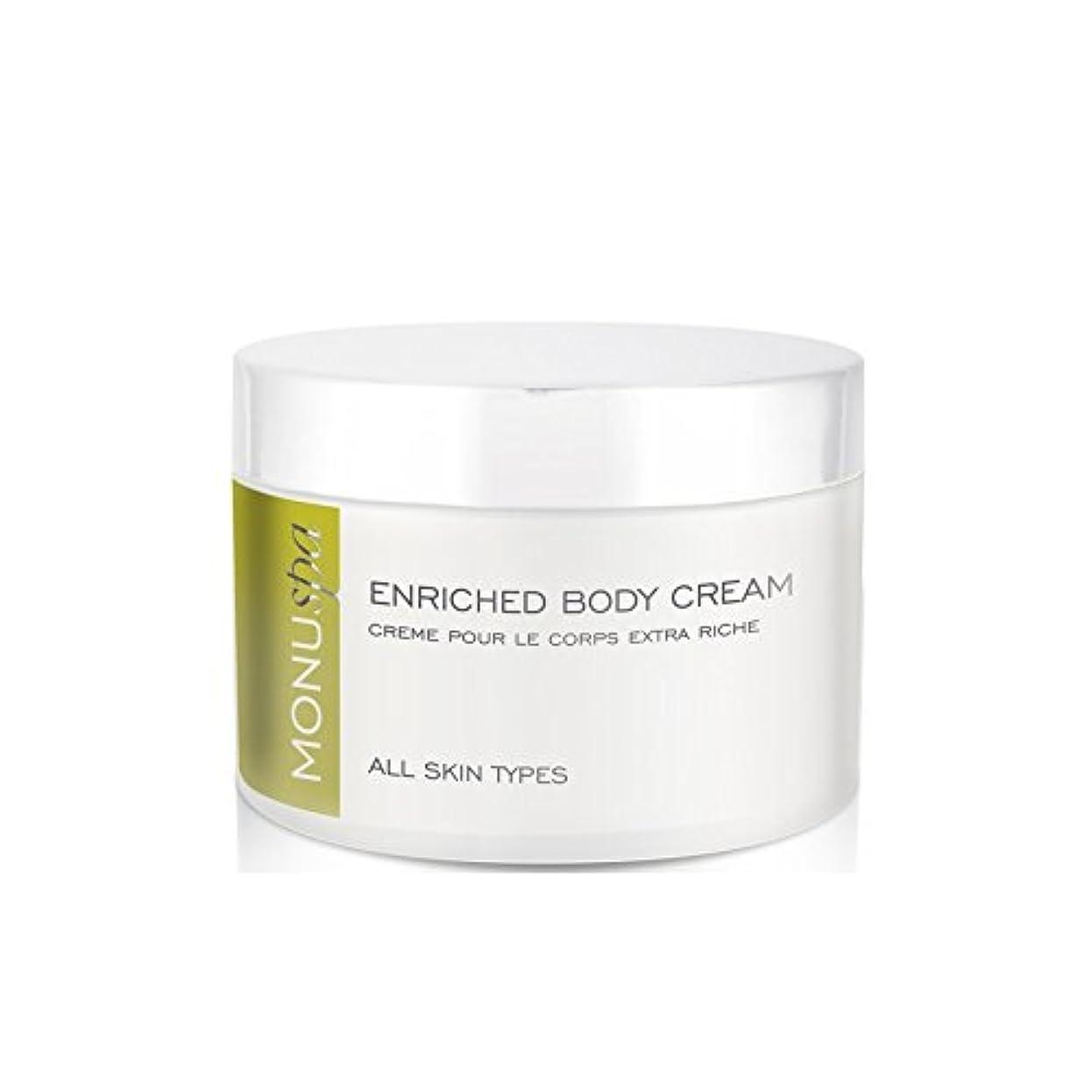 引用孤独な宿泊濃縮ボディクリーム200ミリリットル x4 - MONUspa Enriched Body Cream 200ml (Pack of 4) [並行輸入品]