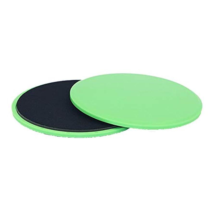 香水ロードハウス不平を言うフィットネススライドグライディングディスクコーディネーション能力フィットネスエクササイズスライダーコアトレーニング用腹部と全身トレーニング - グリーン