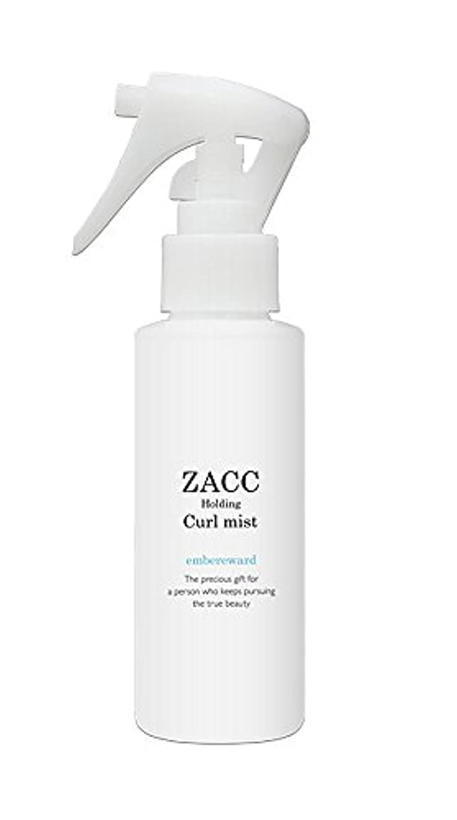 酸っぱいエラー抵抗するZACC カールミスト 100mL