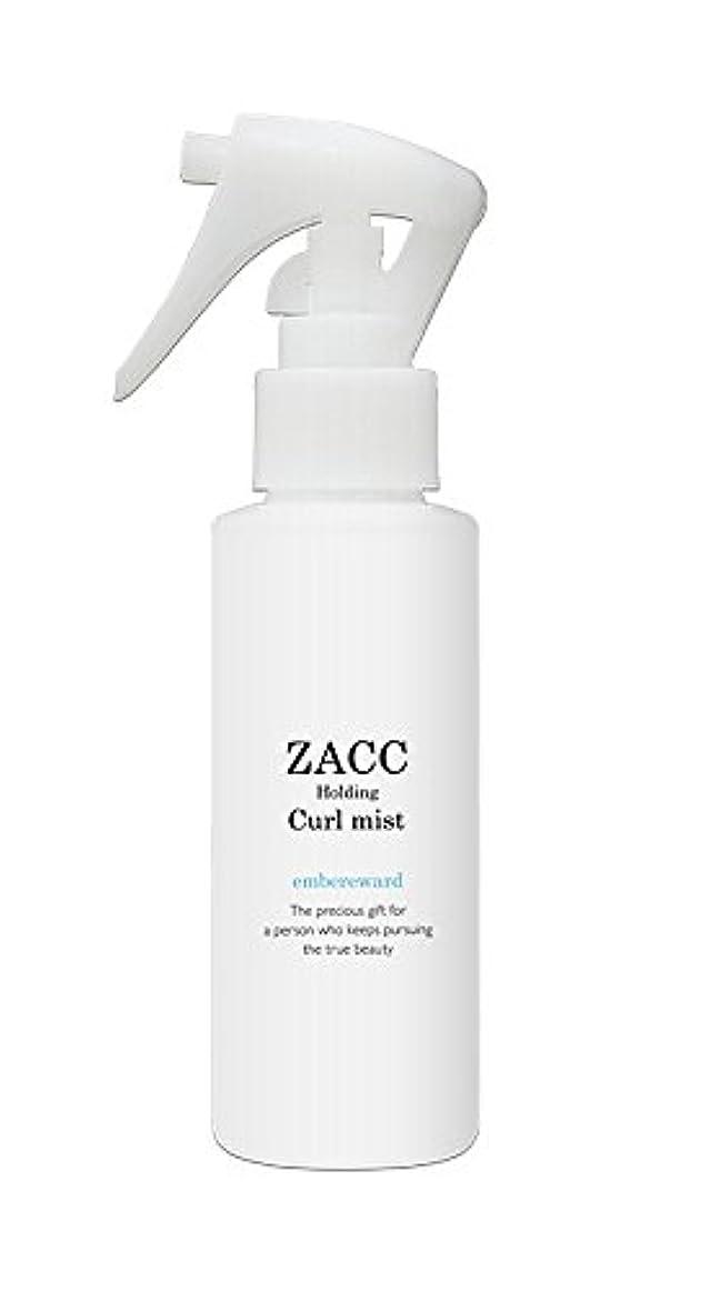 ZACC カールミスト 100mL