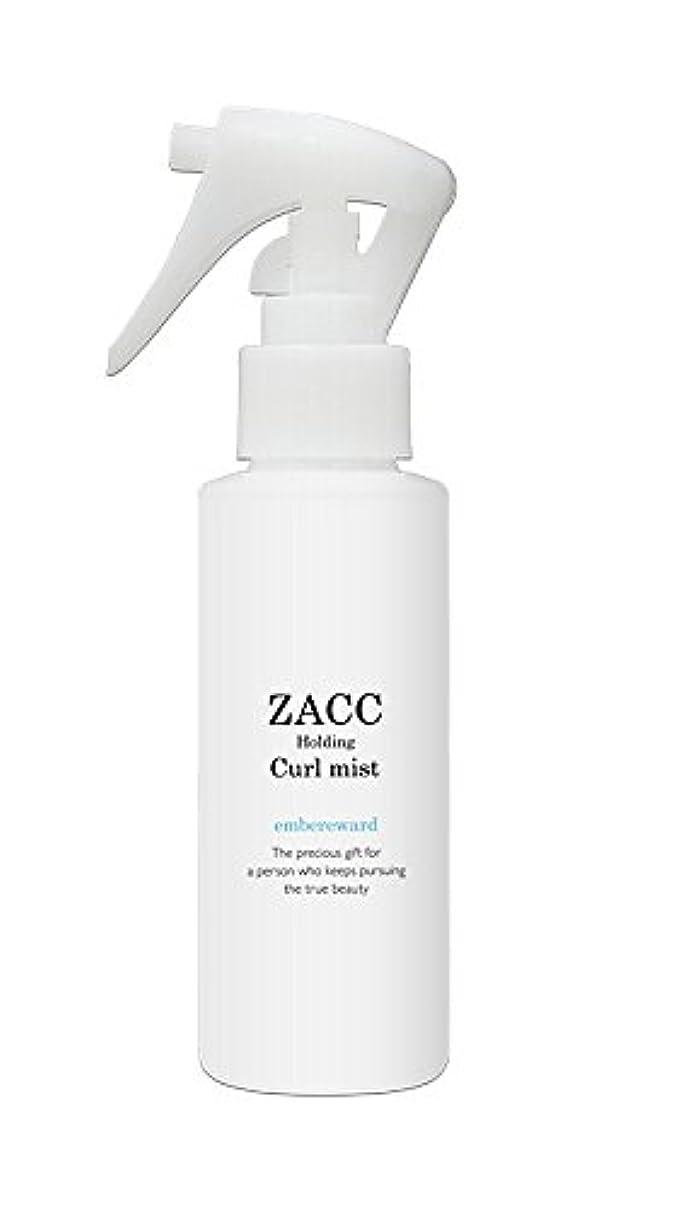 ポンペイ腹痛発信ZACC カールミスト 100mL