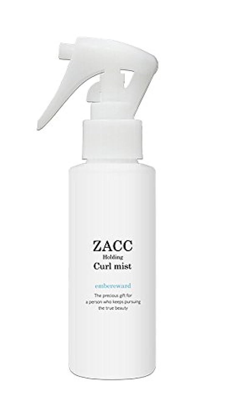 全能正確に咲くZACC カールミスト 100mL