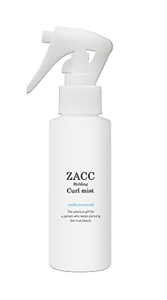 文庫本召集する累計ZACC カールミスト 100mL