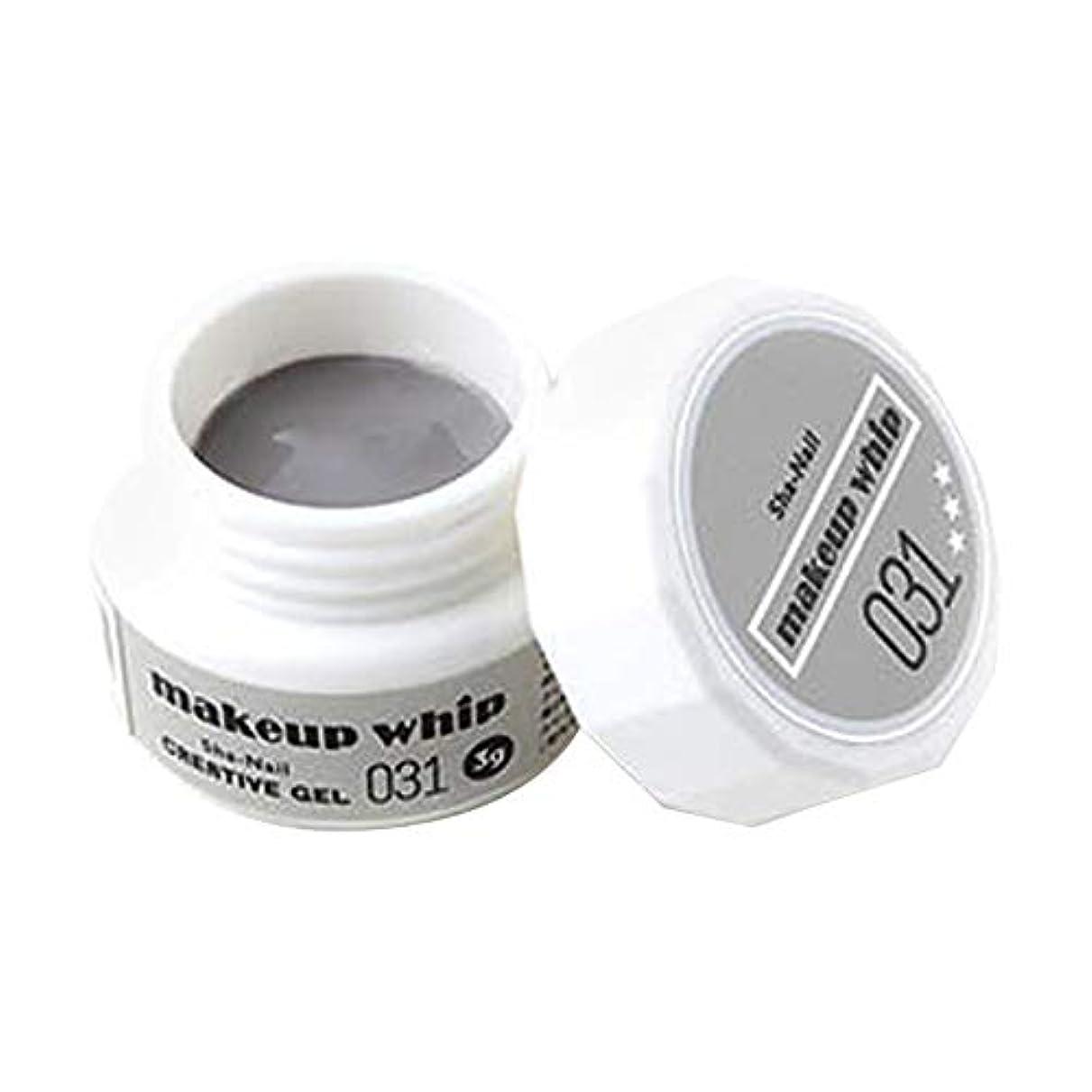 弁護バルコニー敏感なSha-Nail Creative Gel メイクアップホイップカラー 031 マット 3g UV/LED対応