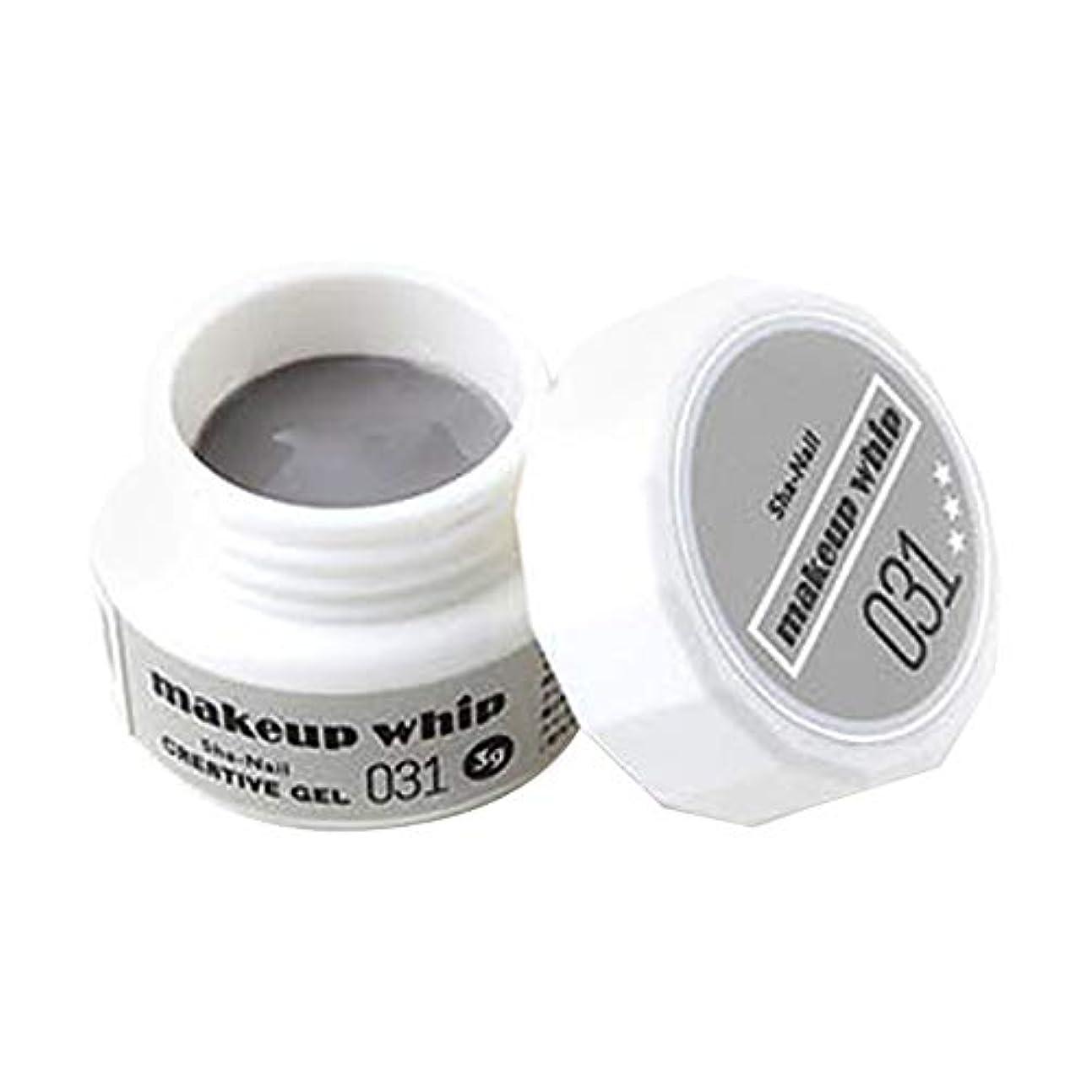 中性ステープル拳Sha-Nail Creative Gel メイクアップホイップカラー 031 マット 3g UV/LED対応