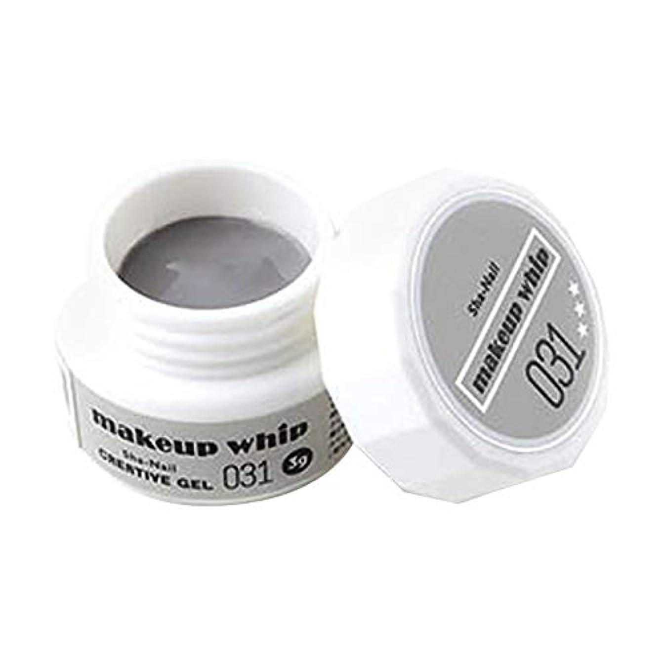 破裂不適当減衰Sha-Nail Creative Gel メイクアップホイップカラー 031 マット 3g UV/LED対応