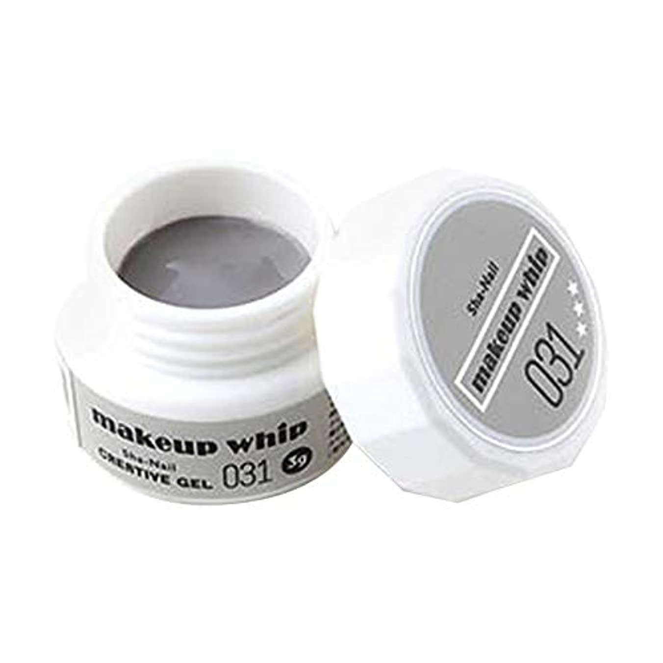 Sha-Nail Creative Gel メイクアップホイップカラー 031 マット 3g UV/LED対応