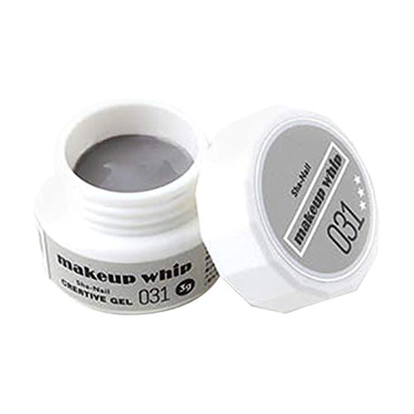 海軍変換冷ややかなSha-Nail Creative Gel メイクアップホイップカラー 031 マット 3g UV/LED対応