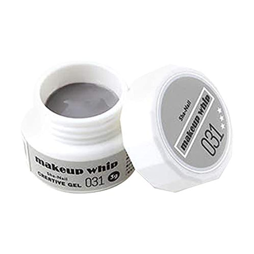ワットセールスマン付録Sha-Nail Creative Gel メイクアップホイップカラー 031 マット 3g UV/LED対応