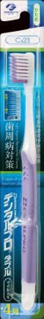 ユーモラス先生不機嫌そうなデンタルプロ ダブル 歯ブラシ マイルド毛 4列コンパクト かため×120点セット (4973227212210)