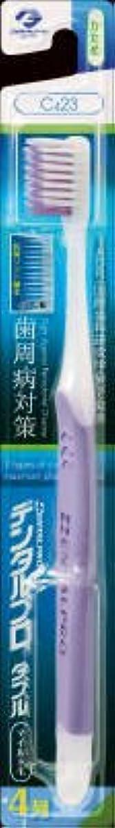 データムマオリ腹部デンタルプロ ダブル 歯ブラシ マイルド毛 4列コンパクト かため×120点セット (4973227212210)