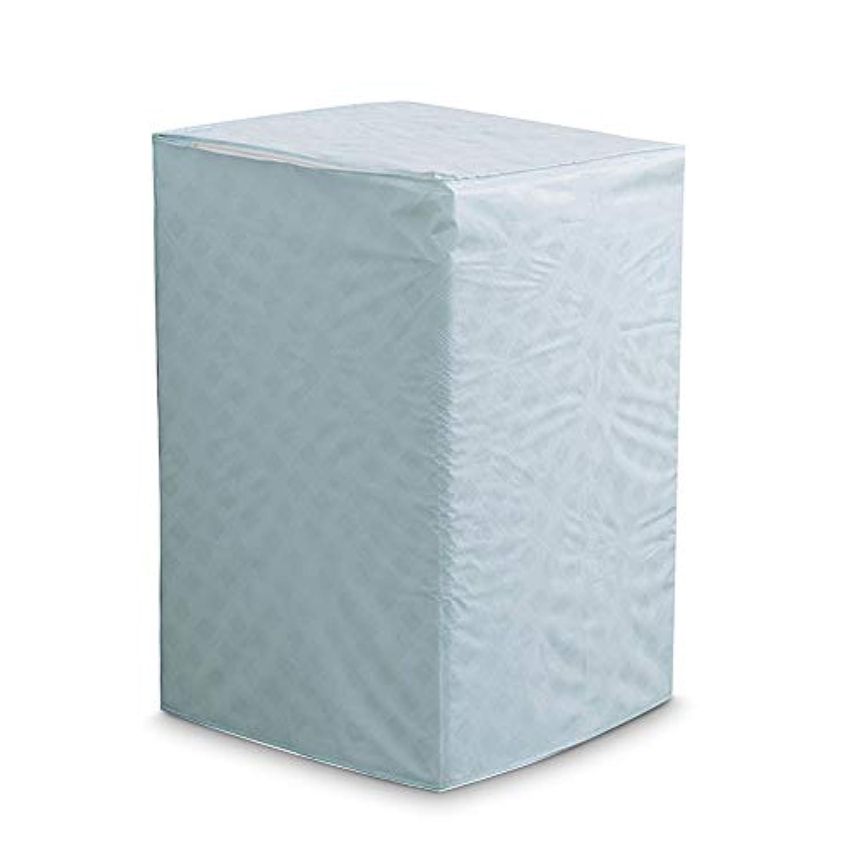 洗濯機カバー ファスナー式 自動 防水 上開き 外置き日焼け止め 屋外 屋内 紫外線