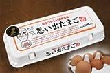 Amazon.co.jp思い出たまご(濃い味) 10コ入り