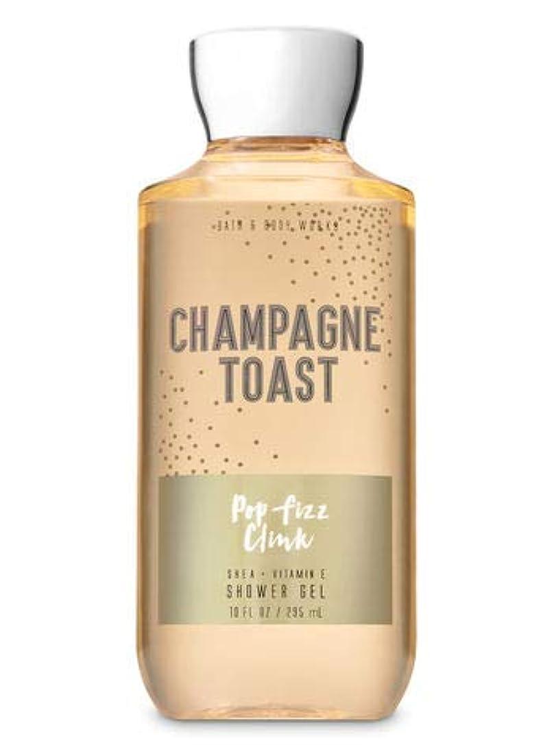 細断弁護禁輸【Bath&Body Works/バス&ボディワークス】 シャワージェル シャンパントースト Shower Gel Champagne Toast 10 fl oz / 295 mL [並行輸入品]