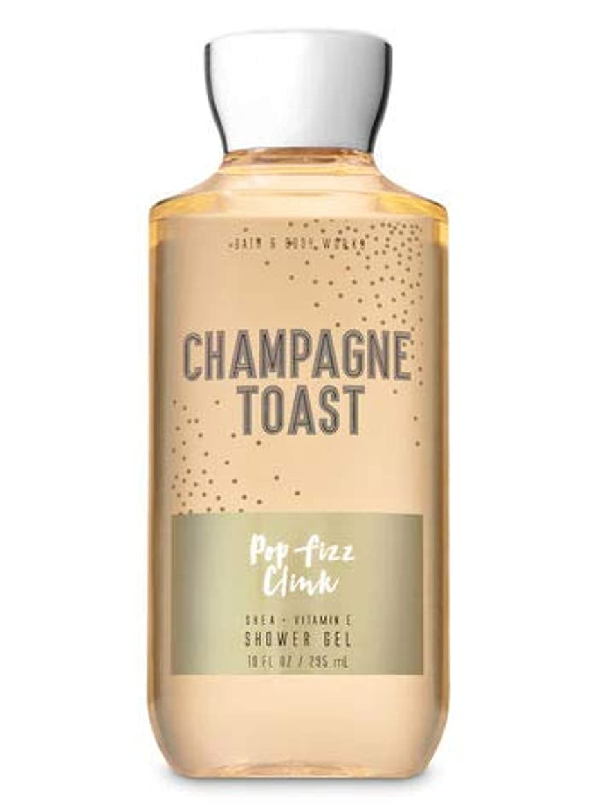 ウガンダ自宅で下位【Bath&Body Works/バス&ボディワークス】 シャワージェル シャンパントースト Shower Gel Champagne Toast 10 fl oz / 295 mL [並行輸入品]
