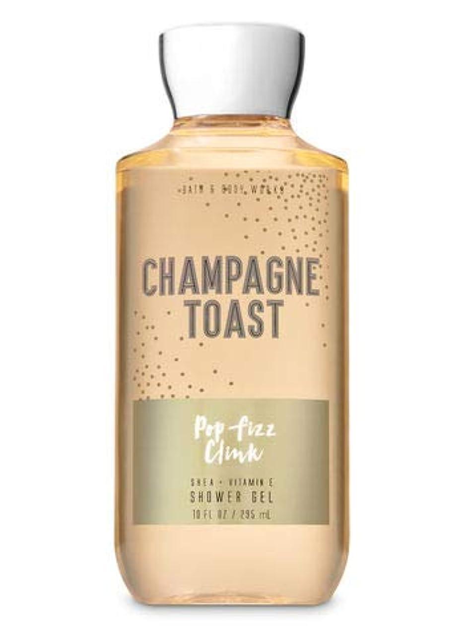 温かい高音挨拶する【Bath&Body Works/バス&ボディワークス】 シャワージェル シャンパントースト Shower Gel Champagne Toast 10 fl oz / 295 mL [並行輸入品]
