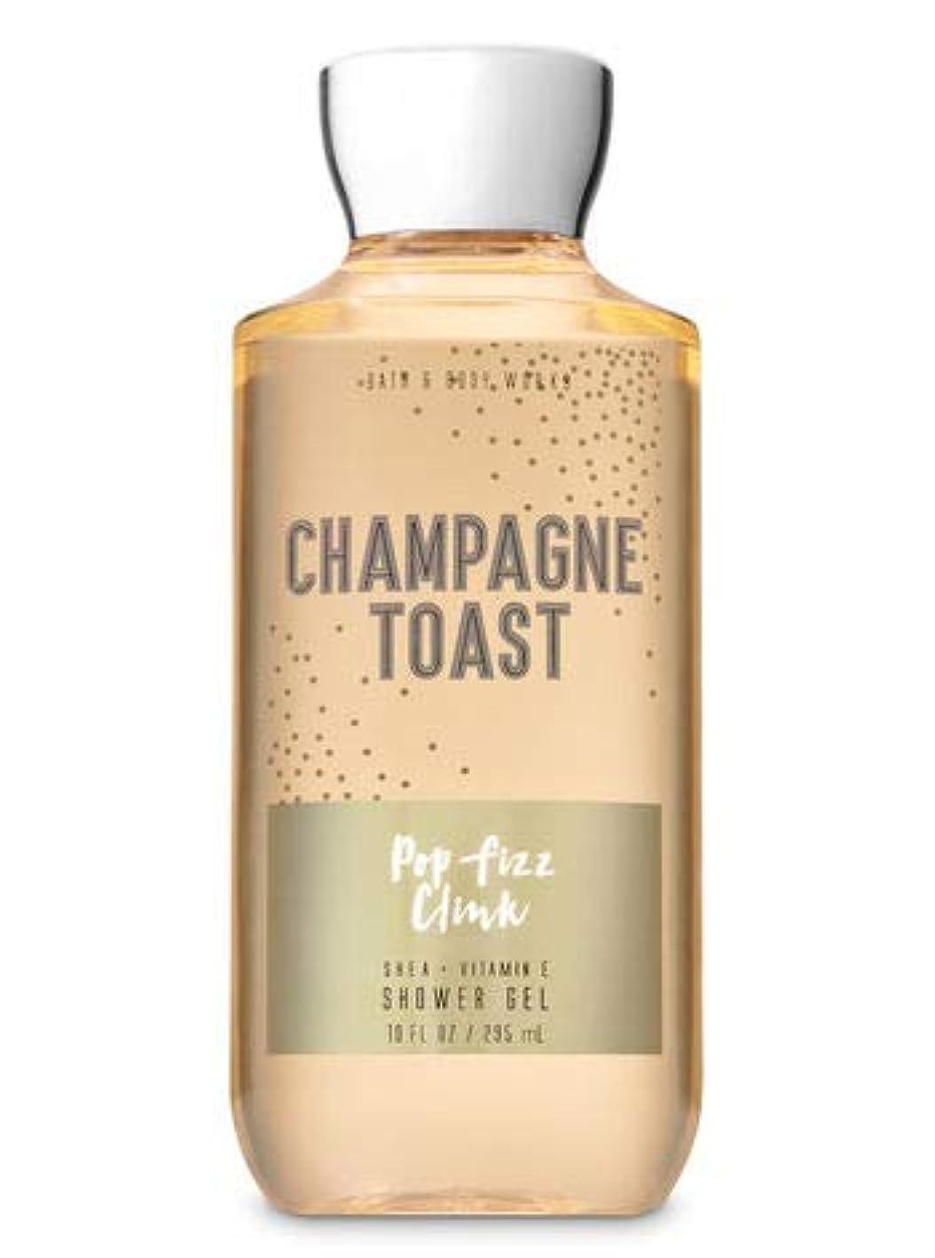 ハンサムファウル放牧する【Bath&Body Works/バス&ボディワークス】 シャワージェル シャンパントースト Shower Gel Champagne Toast 10 fl oz / 295 mL [並行輸入品]