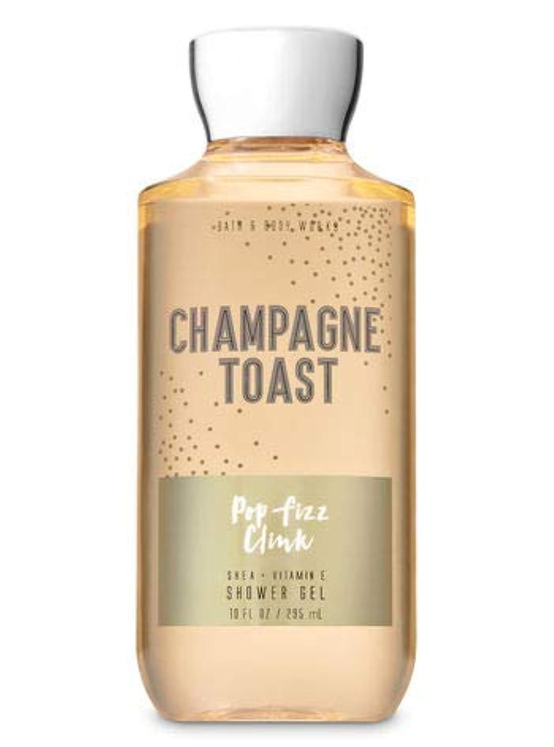 献身ストッキングスラム【Bath&Body Works/バス&ボディワークス】 シャワージェル シャンパントースト Shower Gel Champagne Toast 10 fl oz / 295 mL [並行輸入品]