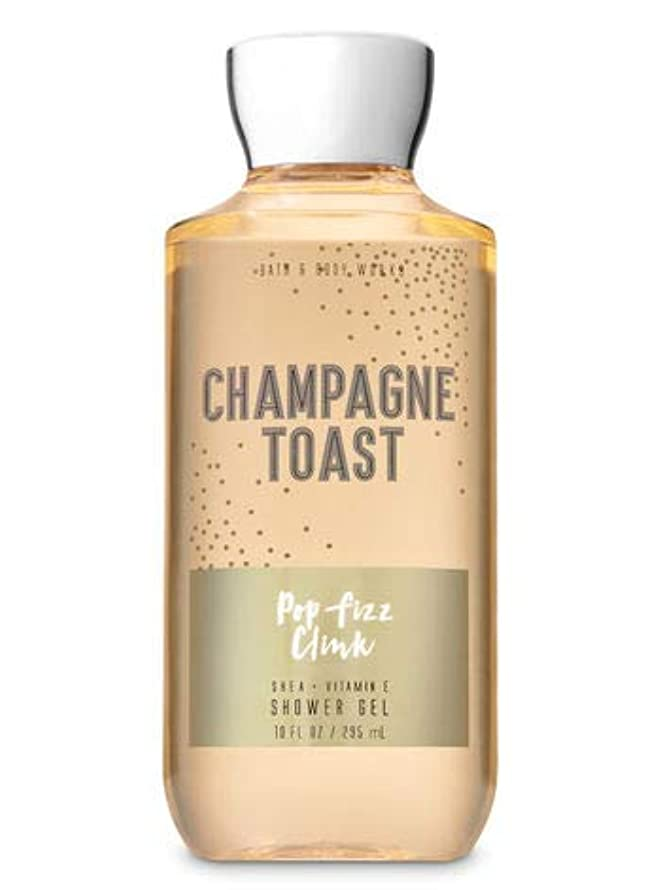 消費者アーチ発生【Bath&Body Works/バス&ボディワークス】 シャワージェル シャンパントースト Shower Gel Champagne Toast 10 fl oz / 295 mL [並行輸入品]
