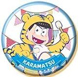 一番くじ おそ松さん ~けも松さん☆パレード!~ I賞 缶バッジ【カラ松】