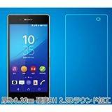 ITPROTECH 強化ガラスフィルム For XperiaZ4 YT-GFILM-F/XPZ4 スマートフォン・タブレット・携帯電話 スマートフォン 保護シール [並行輸入品]