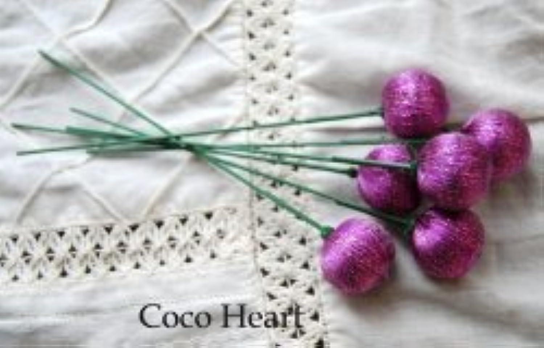 ~Coco Heart~ お正月にピッタリ 朱子玉ピック 紫 6本  (リース?プリザ?ドライフラワー)