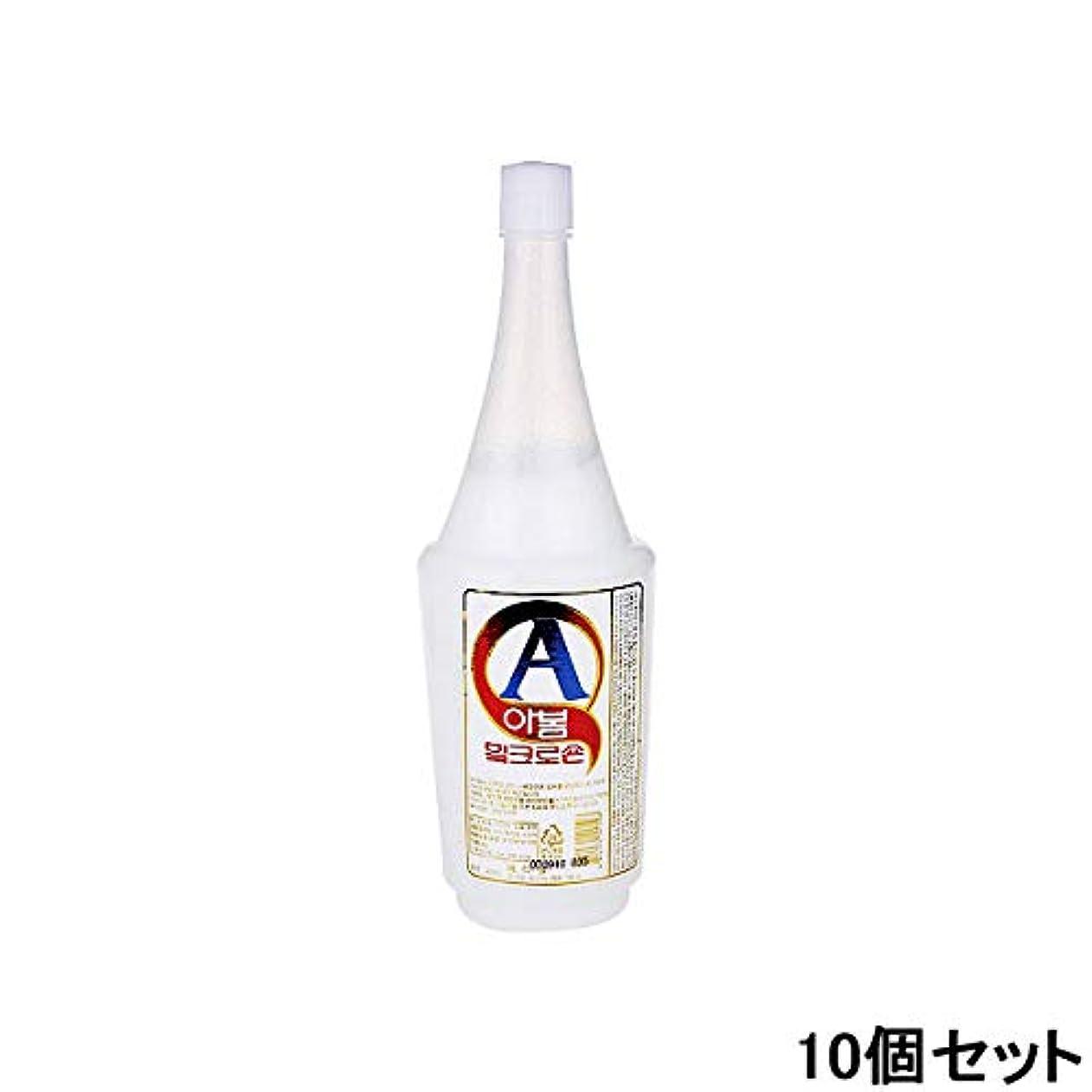 あいまいさルビーである< アボム > ミルクローション 450ml (10個セット) [ マッサージジェル マッサージローション 乳液 エマルジョン ボディマッサージ 業務用 ]