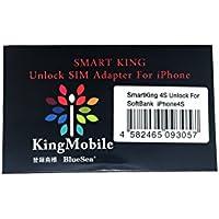 スマートキング ソフトバンクiPhone4S専用 SIMロック解除アダプタ OCN(SMSなし)AX05対応
