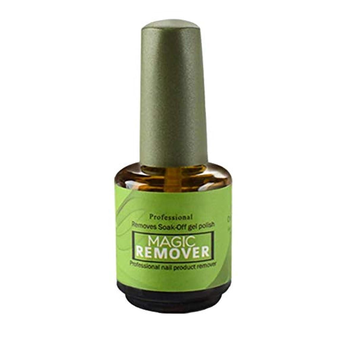 権威パトワ人工的なBeaurtty マジックリムーバーがネイルポリッシュを拭き取ると、ジェルプロフェッショナルバーストクリーン脱脂剤が除去されます