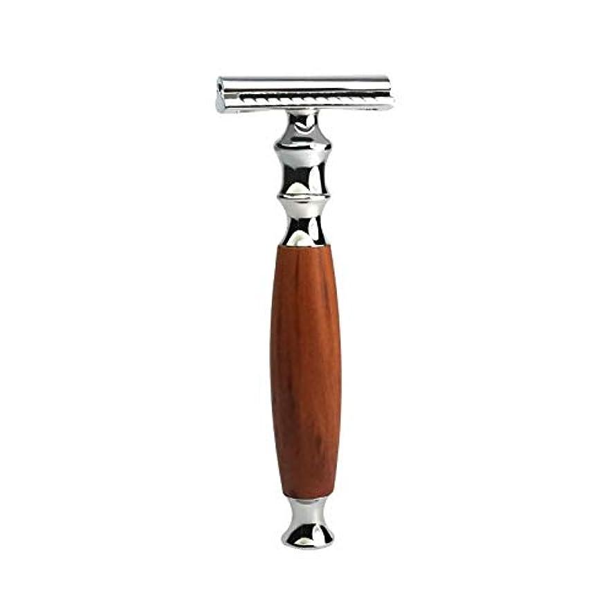 酔う肥満講堂QIANMEI レトロダブルエッジレイザー安全カミソリは、すべての標準的なカミソリ刃をフィット(シルバー - 木製)